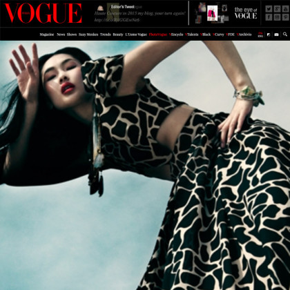 Vogue Italia - Adha Zelma